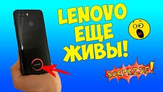 LENOVO K5 PLAY - ЛЕНОВО НЕ СОБИРАЮТСЯ СДАВАТЬСЯ!
