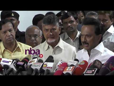 M K Stalin-Chandrababu Naidu Meet பாஜக ஆட்சியை வீழ்த்த அனைவரும் ஒன்றிணைய வேண்டும் | nba 24x7