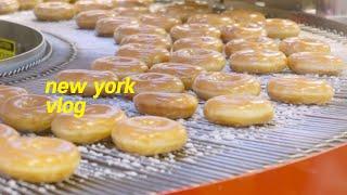 뉴욕 브이로그 | 타임스퀘어 크리스피 크림 도넛 견학 …