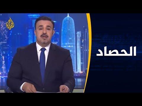الحصاد- السعودية واليمن.. عقدة طائرات الحوثيين المسيّرة  - نشر قبل 10 ساعة