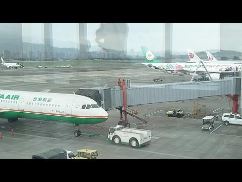 🔴Live:Apron Stop Siren Bad weather Taipei airport 台北松山机场
