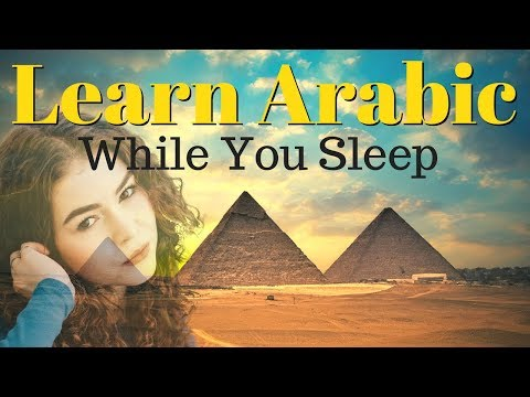 Learn Arabic While You Sleep 😀 130 Basic Arabic Words and Ph