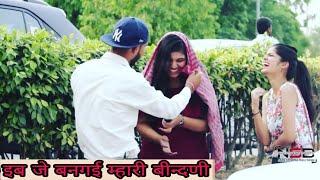 Merte Byaah Karegi ? (Desi Marriage Prank) || Prashant Shukla || NSB