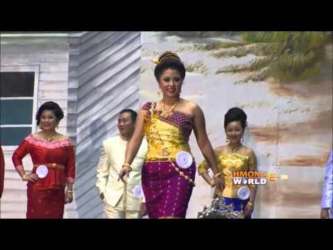 Miss Hmong American 2016
