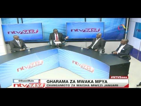 Gharama za mwaka mpya - NTV Sasa Januari 9, 2018