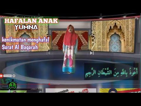 hafalan-anak-part-13-surat-al-baqarah