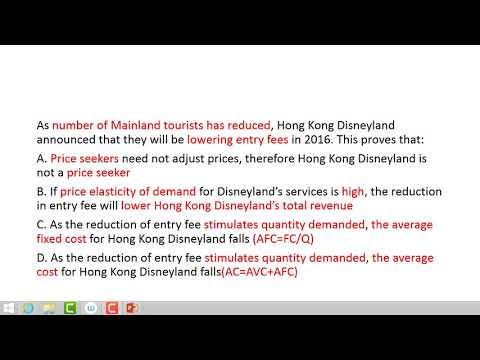 【DSE Economics】Stars-seizing MC Bank: Miscellaneous & Curren