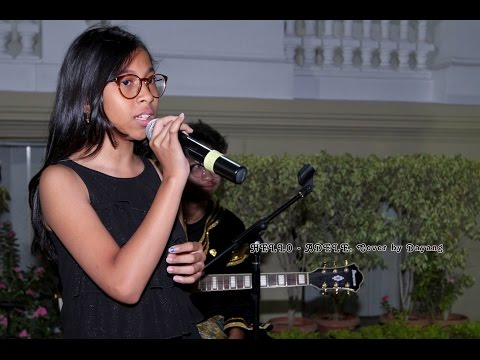 KBRI Cairo - Hello - Adele cover by Dayang