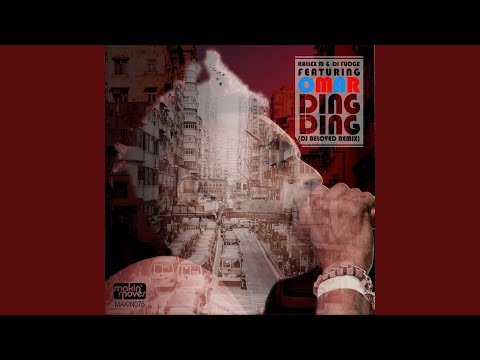 Ding Ding (BPM Bounce Mix) (feat. Omar) Mp3