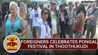 Foreigners Celebrates Tamil Nadu's Traditional Festival Pongal in Thoothukudi - Thanthi TV