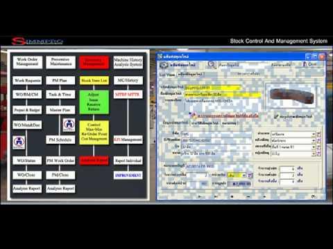 SIMMPRO CMMS SOFTWARE PRESENT VERSION 3.2