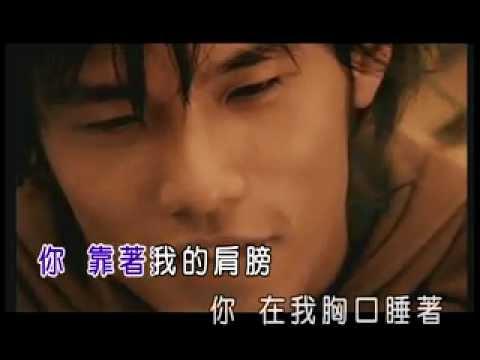 Jay Chou - Simple Love KTV (周杰倫 - 簡單愛[KTV])