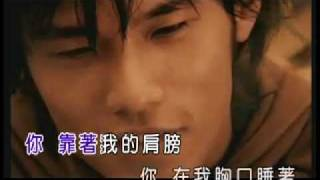 Jay Chou - Simple Love KTV (周杰倫 - 簡單愛[KTV])