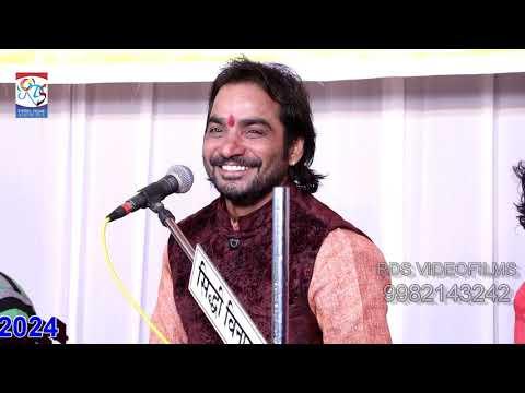 छम छम बाजे गुगरा,Mahendra singh Rathod, Panota LIVE 2018
