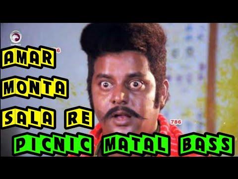 amar-monta-sala-re-||বাংলা-নতুন-ডিজে-গান-২০১৯||bangla-new-dj-song-2019-||dj-sh-sagor