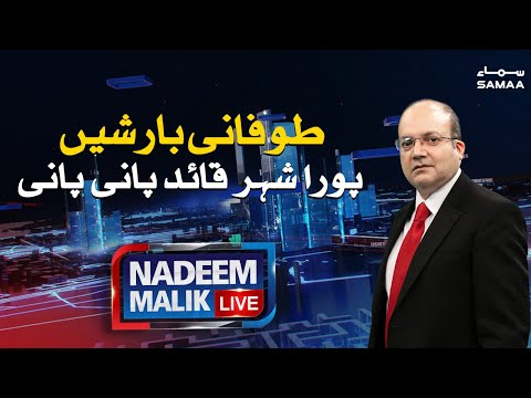 Nadeem Malik Live - Wednesday 26th August 2020