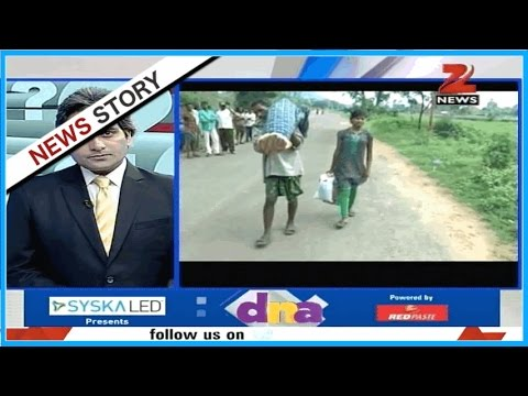 DNA: Analyzing real facets of life of poor and vagrant people in India