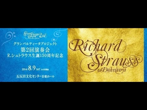 R.Strauss:Sonatine for 16 Wind instruments No.1, TrV 288, Gr
