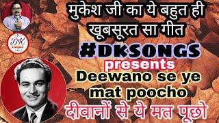 Deewano Se Ye Mat Poocho (with subtitles)  Ft. dksongs  Mukesh  Manoj Kumar  Upkar(1967)