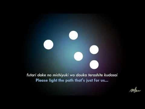M i c h i y u k i (Ending Song for Loveless) + Romaji/English Lyrics