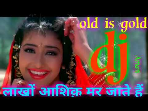 DJ Lakho Aashiq Mar Jaate Hai Teri Ek Muskan Mein Tere Jaisa Koi Nahi Hai Sare Hindustan Mein