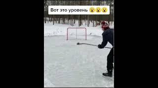 Когда ты действительно крут в хоккее