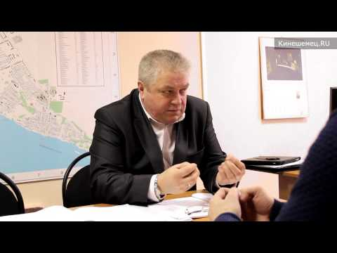 Касаткин Вячеслав Анатольевич, глава администрации Заволжского городского поселения