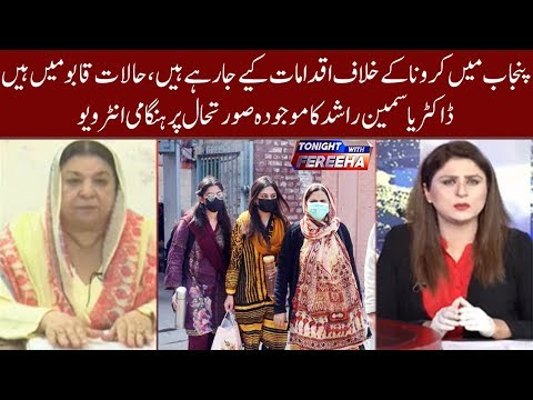 Tonight with Fareeha - Tuesday 31st March 2020