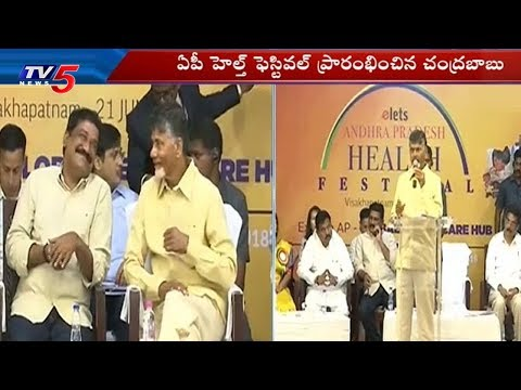 CM Chandrababu Starts AP Health Festival at Vizag | CBN Speech | TV5 News