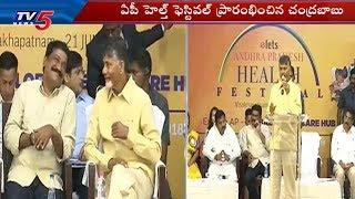 CM Chandrababu Starts AP Health Festival at Vizag | CBN Speech | TV5 News