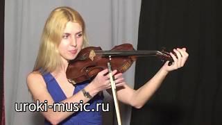 Игра на скрипке, уроки скрипки, школа скрипки 02