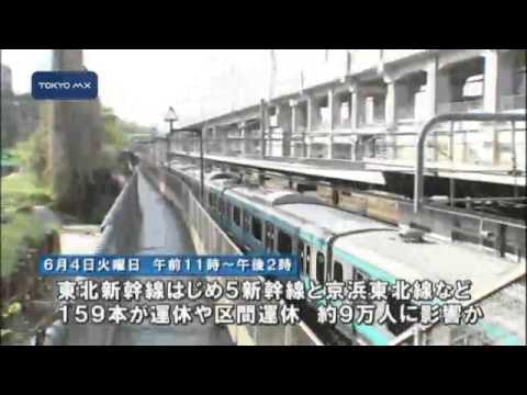 新幹線 運休 東北