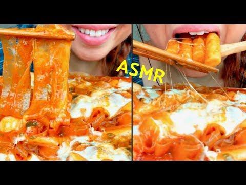 ASMR *BIG BITES* Cheesy Spicy RICE CAKE Noodle Mukbang *No Talking* Tteokbokki ddeokbokki 떡볶이 Part 7