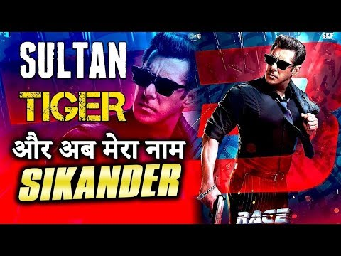 421 Interesting facts | Race 3 | Salman...