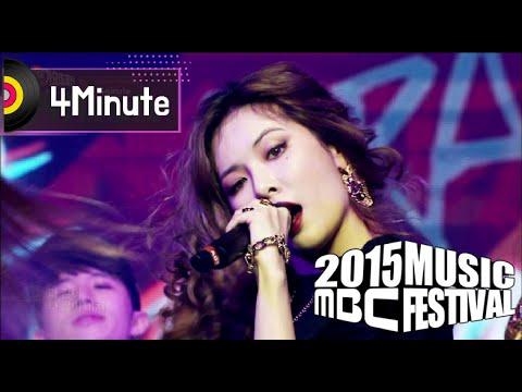 [2015 MBC Music festival] 2015 MBC 가요대제전 - 4minute - Crazy, 포미닛 - 미쳐 2015123