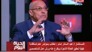 فيديو| رئيس محكمة القاهرة يكشف سب عدم الحكم على حبارة للآن