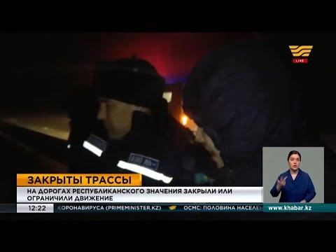 500 машин застряли на трассе «Щучинск – Нур-Султан»