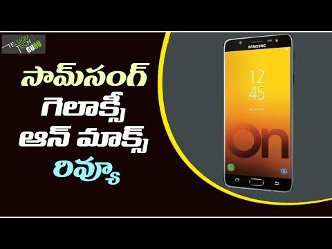 Samsung Galaxy On Max Mobile Review – Telugu Tech Guru