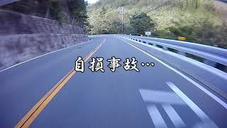 【ドラレコ】ドライブウェイ走行中…BMW-SUVがコーナーで自損事故 !!!