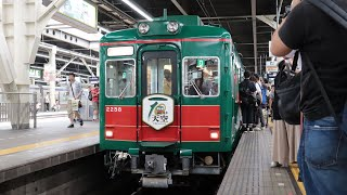 南海電鉄「天空」運行開始10周年記念 天空が難波に! 到着&発車シーン等