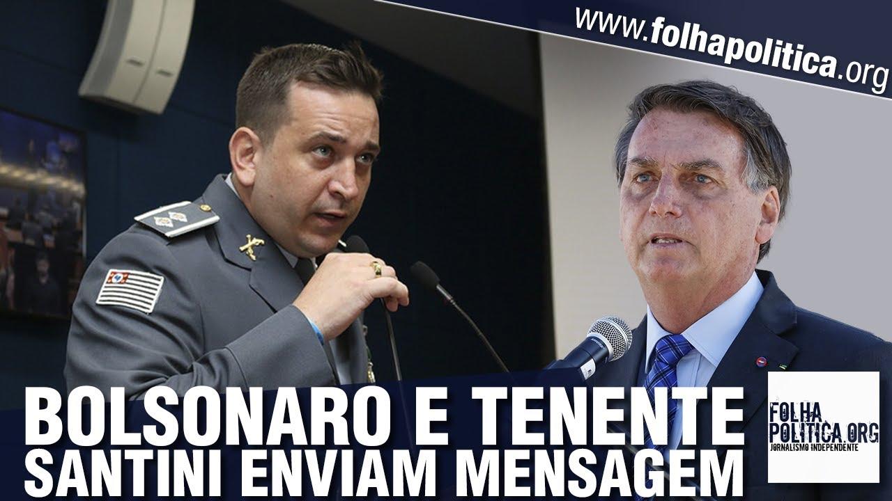 Bolsonaro recebe Tenente Santini ao se recuperar de cirurgia e envia mensagem a policiais
