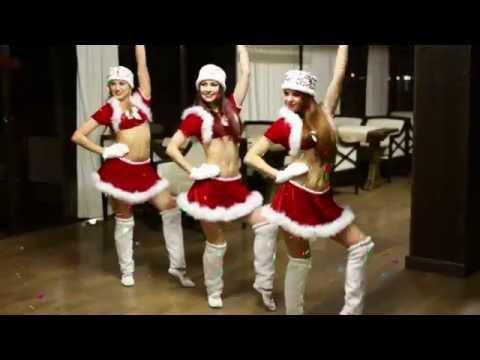 Видео стриптиз танец снегурочки