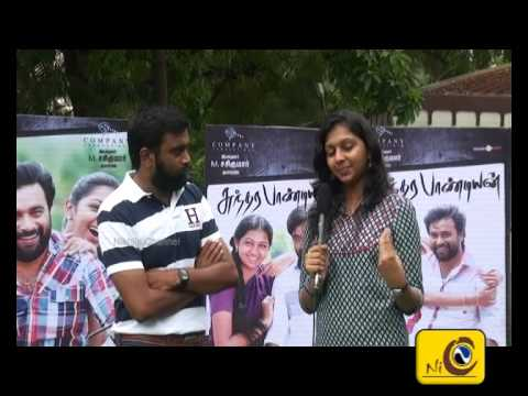 Sasikumar and Lakshmi Menon Exclusive...