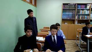 """Урок по произведению А.С. Грибоедова """"Горе от ума"""""""