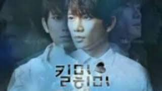 Kill me heal me OST. (Sil baştan jenerik müziği) Resimi