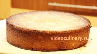Бисквит мягкий и воздушный - Рецепт Бабушки Эммы
