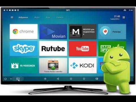Андроид ТВ. SmartTV. ТОП-5 программ для просмотра ТВ и фильмов