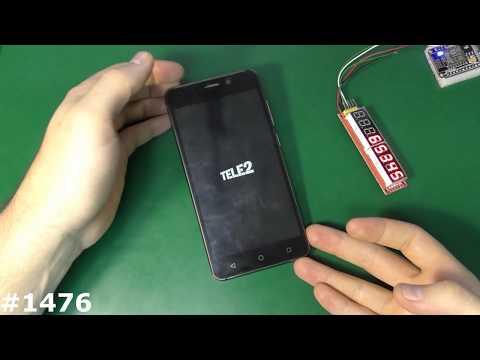 Разблокировка FRP Tele2 Maxi LTE