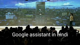 Google Assistant in Hindi || Now available on JIO Feature phone