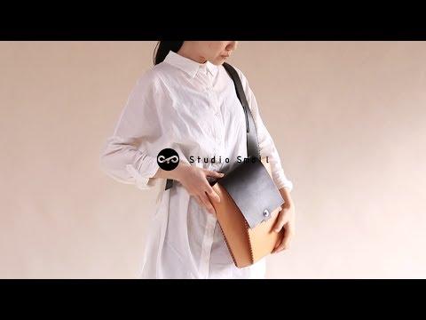 Studio Smoll / Smollism / DIY leather bag